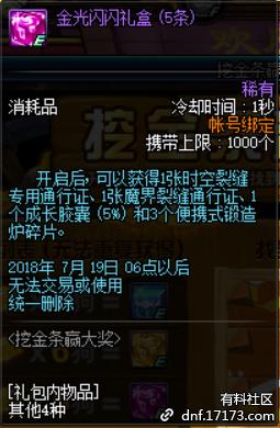 QQ截图20180627234547.png