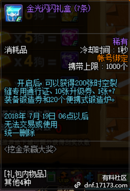 QQ截图20180627234601.png