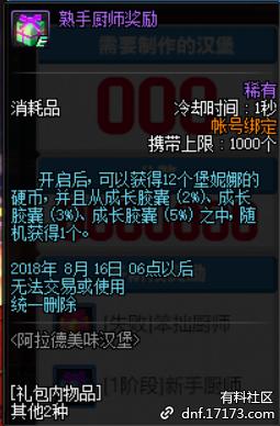 QQ截图20180627234833.png