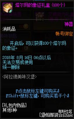 QQ截图20180627234910.png