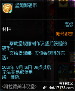 QQ截图20180627234854.png