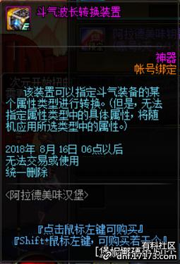 QQ截图20180627234916.png