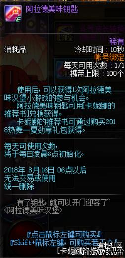 QQ截图20180627234928.png
