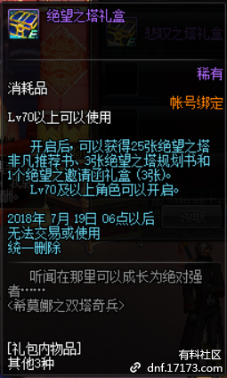 QQ截图20180627235130.png