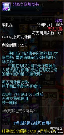 QQ截图20180627235231.png