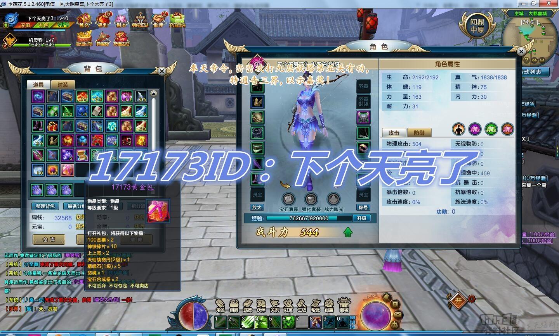 玉莲花2_副本.jpg