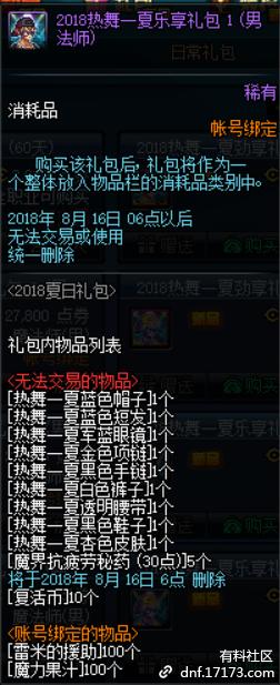 QQ截图20180629000610.png