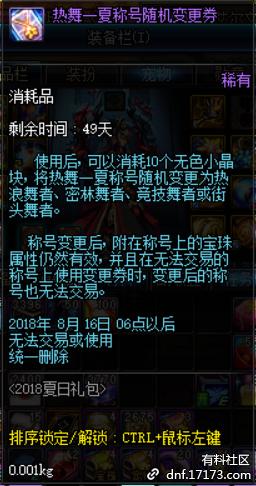 QQ截图20180629001140.png