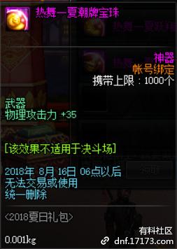 QQ截图20180629001640.png