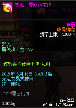 QQ截图20180629001645.png