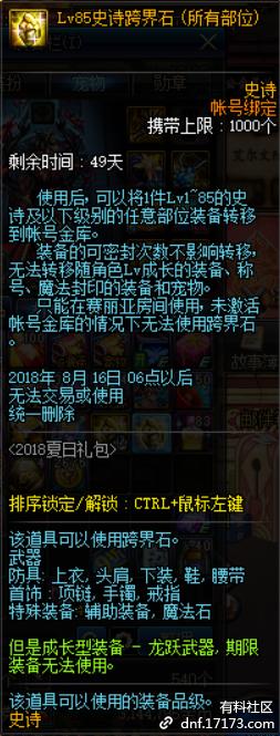 QQ截图20180629002337.png