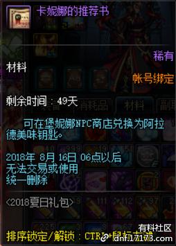 QQ截图20180629002452.png