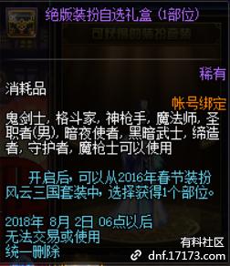 QQ截图20180629002611.png