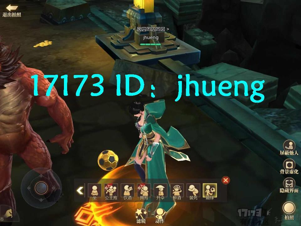 cqsj3d20180629111147-17173.JPG