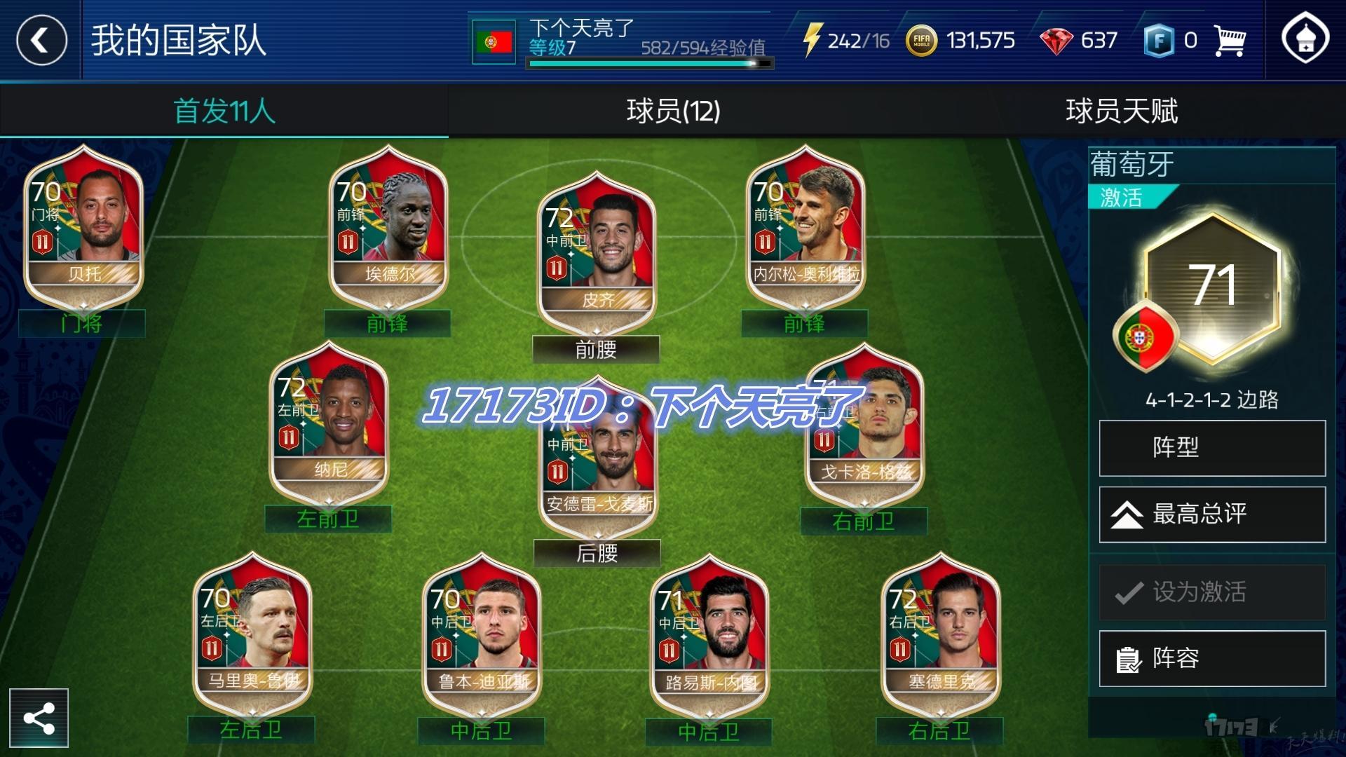 FIFA_副本.jpg