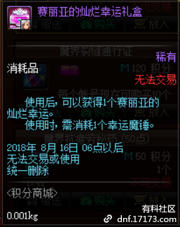 QQ截图20180629105224.png