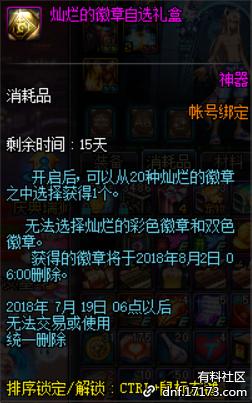 QQ截图20180704111915.png