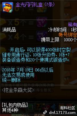 QQ截图20180704103753.png