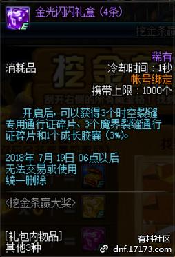 QQ截图20180704103727.png
