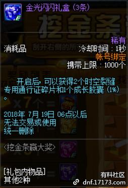 QQ截图20180704103721.png