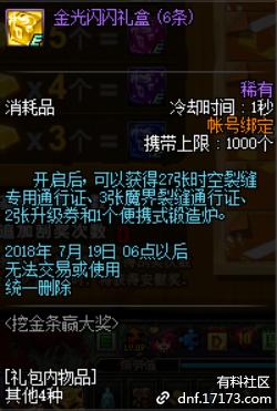 QQ截图20180704103745.png