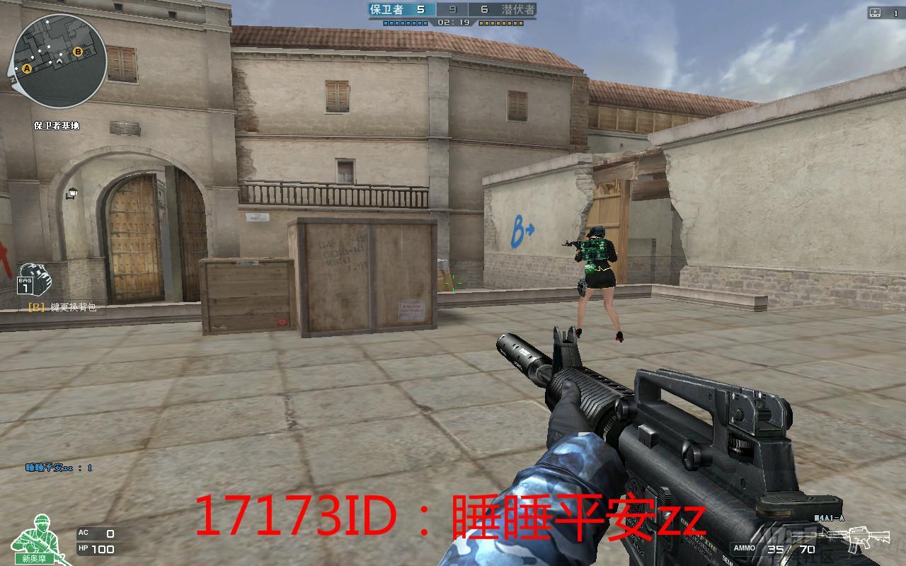 Crossfire20180706_0001_meitu_1.jpg