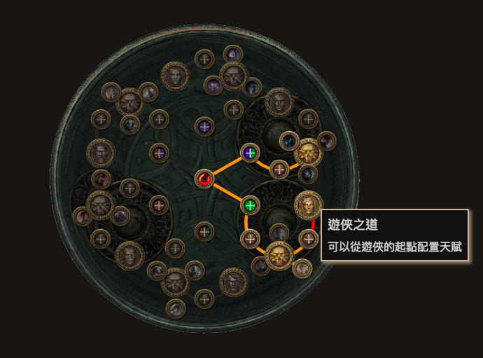 昇華.png