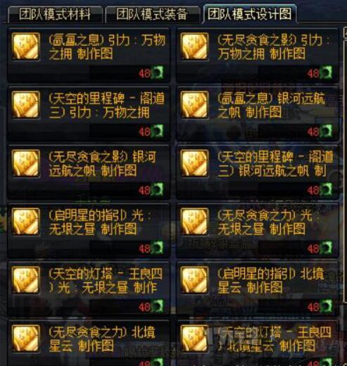 """超时空副本最强""""狗托""""诞生,6次40个暗物质材料-dnf"""