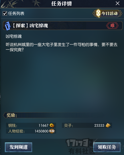 QQ截图20180709153931.png