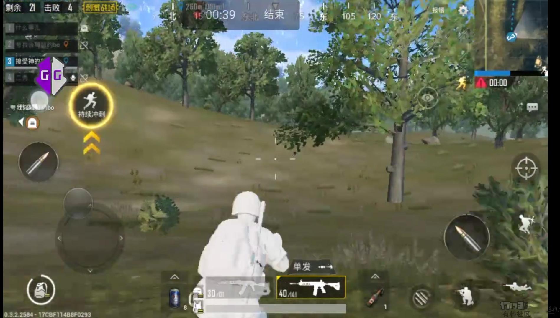 Screenshot_20180709_161805.jpg