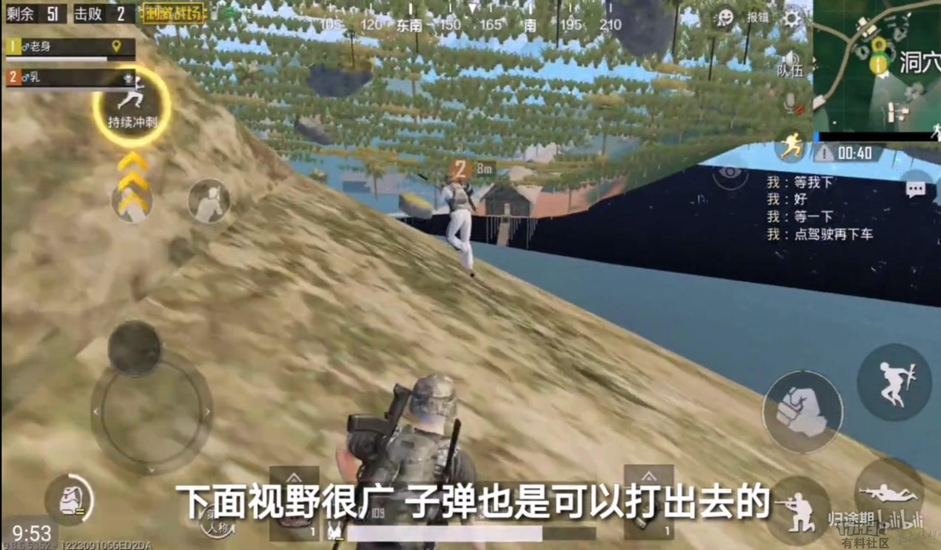 Screenshot_20180709_162236.jpg