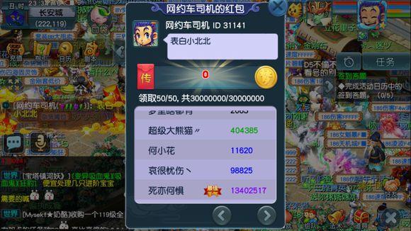c4e8fbf2b2119313658e244d69380cd793238dae.jpg