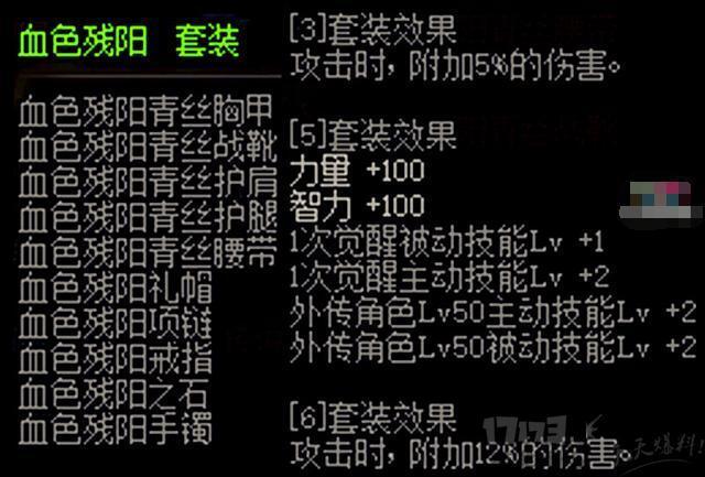 QQ截图20180710165201.jpg