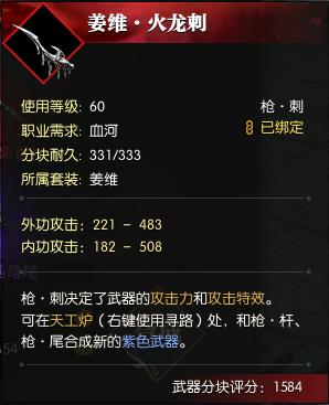 武器基础部件1.png