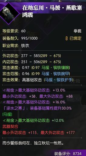 普通紫武多条极品词条.jpg