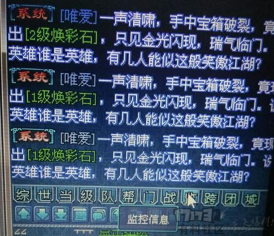 QQ截图20180711121739.png