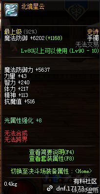 BD_J_Y)0K10IM%IA`)}A.png