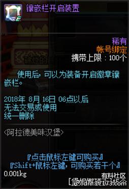 QQ截图20180712170735.png