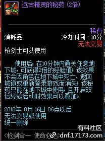 QQ图片20180712165519.png