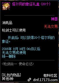 QQ图片20180712165527.png