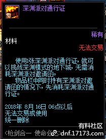 QQ图片20180712165535.png