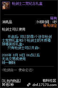 QQ图片20180712165604.png