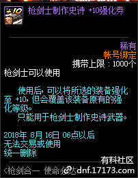 QQ图片20180712165616.png
