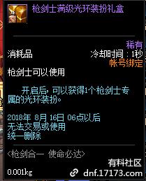 QQ图片20180712165636.png
