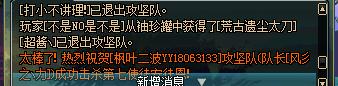 -6fe348c69bd74dd7.png