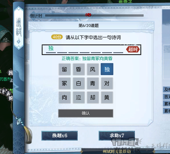 snap_screen_20180714154510.png