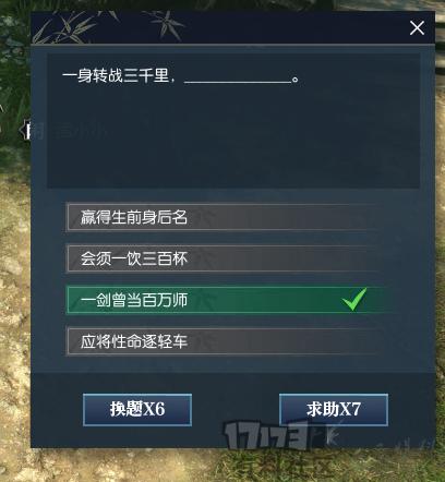 snap_screen_20180714160530.png