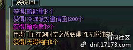 QQ图片20180710141753.png