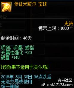 QQ图片20180714182435.png