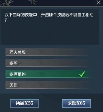 QQ截图20180721142513 (1).png